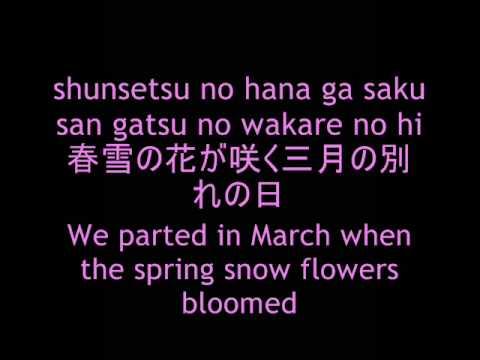 Gazette - Shunsetsu No Koro