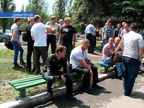 Шахтёры «Укруглеглестроя» требуют выплатить зарплату
