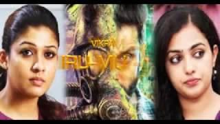 Irumugan  Full Movie 2016  Vikram| Nayanthara | Nithyamenan
