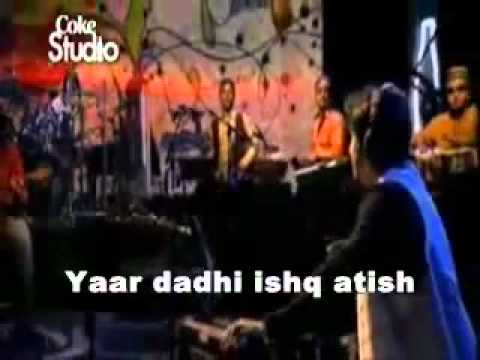 Yar Dadhi Ishq Atish -- By Ali Zafar.mp4 video