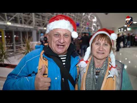 """С Новым годом: поздравление от болельщиков ХК """"Сочи"""""""