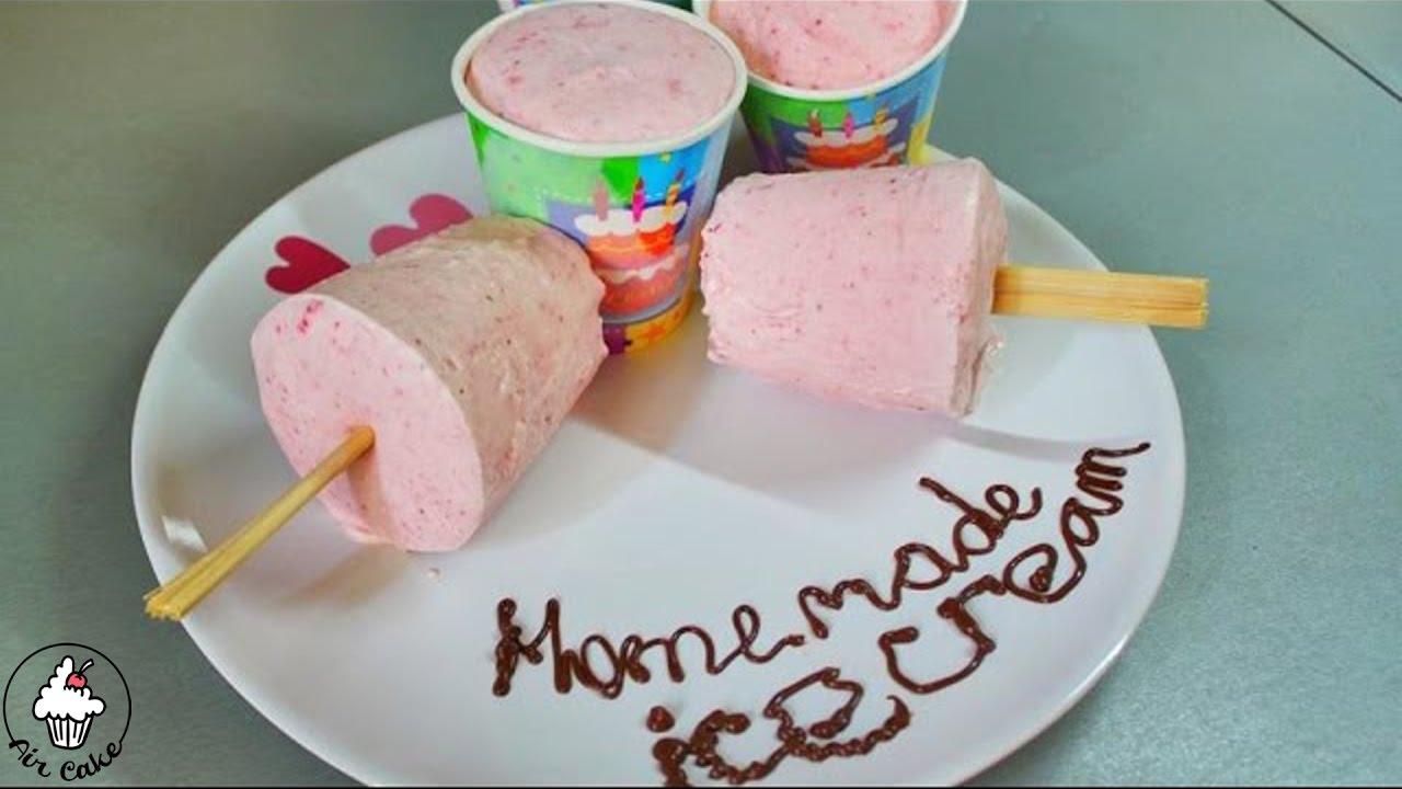 Как самой сделать мороженое