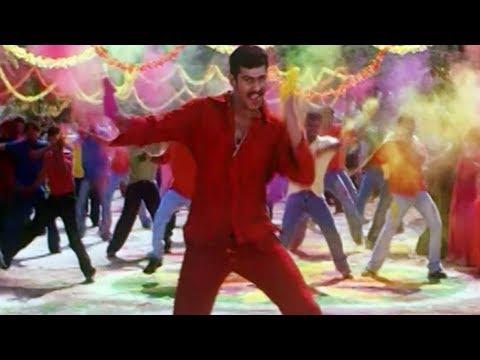Chakram Songs -  Rangeli Holi  - Prabhas,charmme Kaur  - Hd video
