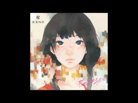 Airy Batida - remix -
