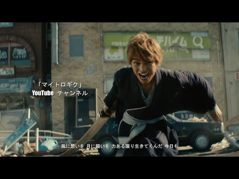 Bleach Live Action - Anime Opening