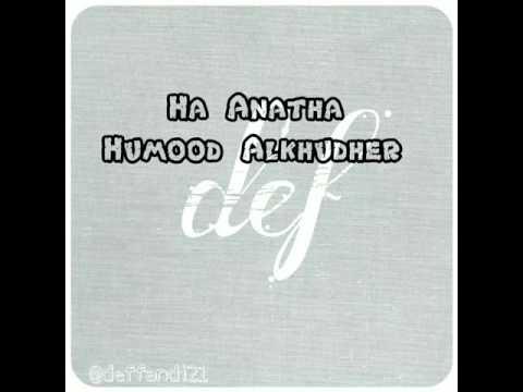 Ha Anatha - Humood Alkhudher ( lyric ) || DEF