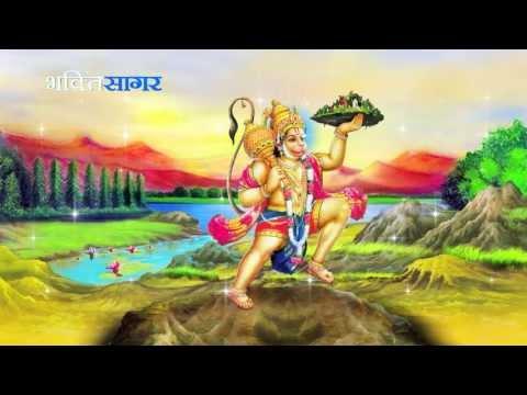 Shri Ram Bhakt Hanuman Bhajan - Jai Jai Hanumanji Ram Ram video