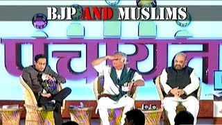 Amit Shah talks about BJP and muslims - Panchayat Aaj Tak