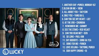 Download [FULL ALBUM] Hotel de Luna OST Mp3/Mp4