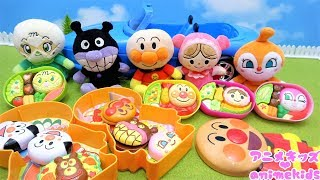 アンパンマン アニメ おもちゃ お弁当 ピクニック てさぐりボックス バスボール お風呂 animekids アニメキッズ Anpanman Toy