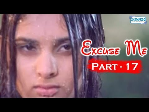 Excuse Me - Hot Kannada Movie - Part 17 Of  17 video