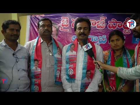 JAI Swaraj  Party  Executive Committee Meeting || TR NEWS