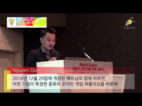 [KOCCA NEWS] 2015 모바일게임 동남아 진출 전략 세미나 (Mobile game market in Southeast Asia seminar')