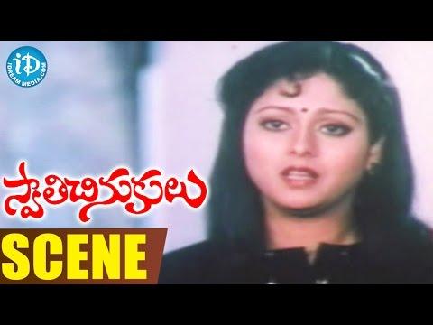 Swathi Chinukulu Movie Scenes - Jayasudha Refuses To Marry Sharat Babu || Ramya Krishnan thumbnail