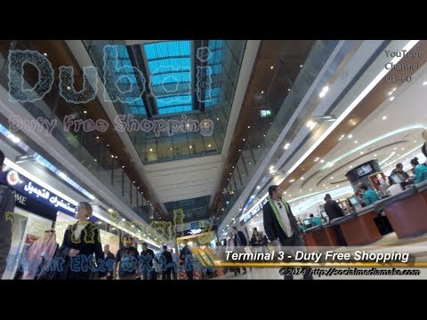 The Emirates Lounge Business Class | Dubai International Airport Terminal 3 | Flight EK29