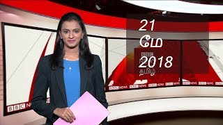 BBC Tamil TV News – Maduro wins re-election in Venezuela | With Aishwarya