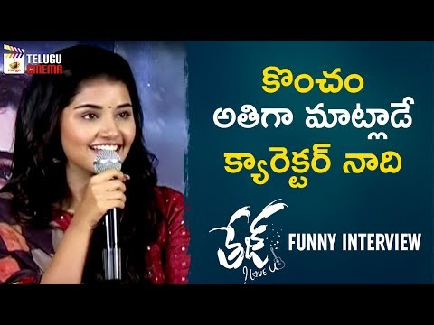 Anupama about Her Character in Movie | Tej I Love You Movie Funny Interview | Sai Dharam Tej