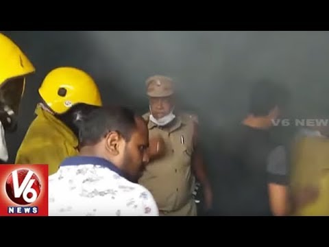 Fire Accident In RS Brothers Godown At Sanathnagar | Hyderabad | V6 News