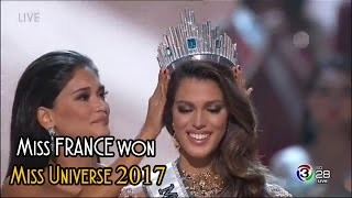Miss FRANCE won Miss Universe 2017 | Miss Universo 2017 en Filipinas |  HD