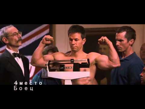Топ-10 Фильмов про спорт (часть 2)