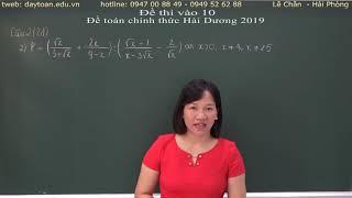 Giải đề toán chính thức vào 10 Hải Dương 2019