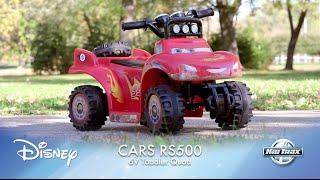 Kid Trax 6-Volt Disney Cars McQueen Quad