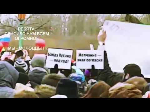 СПЕЦВЫПУСК РОССИЙСКИЕ НОВОСТИ. #ДимонОтветит. #26МАРТА. МАССОВЫЕ АКЦИИ ПРОТЕСТА ПО ВСЕЙ СТРАНЕ