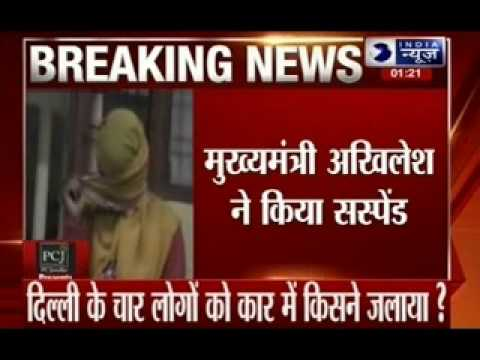 Badaun horror: Two police constables abduct, gangrape 14-year-old girl