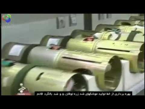 Iran starts mass producing 2 new missiles