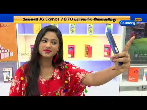 Kalakkal Gadgets: Samsung Galaxy J2 2018 | Samsung Galaxy S6 review | Tips for mobile phone handling