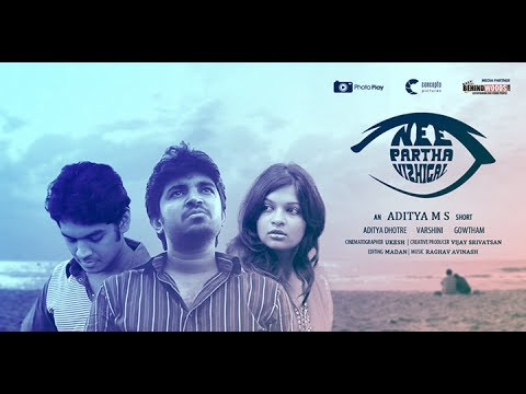 Nee Partha Vizhigal - Tamil Short Film (With English Subtitles)