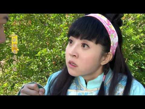 台劇-戲說台灣-祖師爺過情關-EP 02