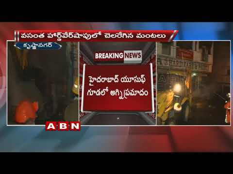 Blaze mishap at hardware store in Yousufguda | Hyderabad