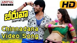 Chinnadana Chinnadana Full Video Song - Beeruva Video Songs - Sundeep Kishan,Surabhi