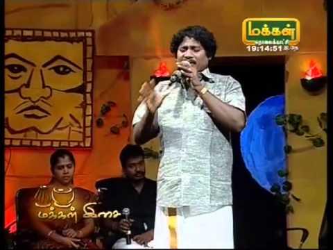 Tamil Oopari song