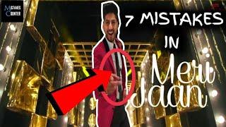 download lagu 7 Funny Mistakes In Meri Jaan-tanishq Kaur Ft Gurnam gratis