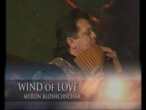ВІТЕР ЛЮБОВІ.Муз. Мирона Блощичака.   WIND OF LOVE
