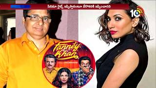 Prerna Arora Arrested By Mumbai Police Officers | Cheating Case | Vashu Bhagnani