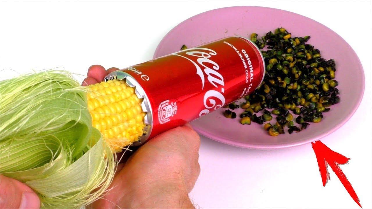 СОЗДАЙ САМ - Кухонные Гаджеты из COCA COLA