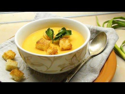 Гороховый суп-пюре 🍵 Канал Хозяйки 👍🏻