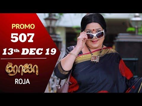 Roja Promo 13-12-2019 Sun Tv Serial Online