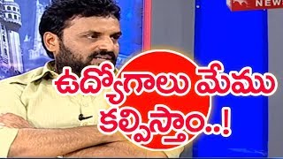 We Will Provide 1000 Jobs For Srikakulam People | Dhora Swami | PrimeTimeDebate #3