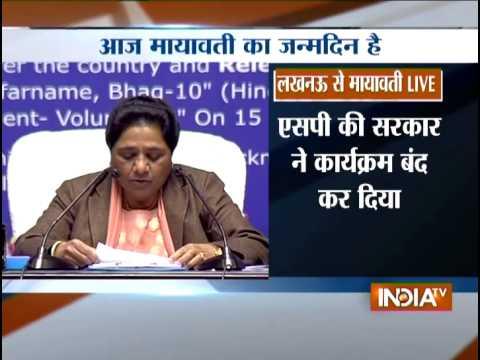 LIVE: Mayawati Addresses Press Conference on Her Birthday - India TV