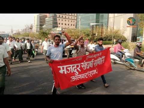 दिल्ली में आज करीब 4 लाख किसान-मजदूर निकालेंगे रैली, लग सकता है भारी जाम| Newstimes Network |