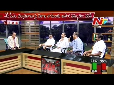Discussion on Chandrababu Naidu Behavior on Officers - KSR Live Show