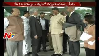 AP CM Chandrababu Naidu Team to Visit US on May 4th