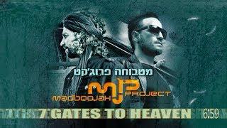 7 Gates to Heaven | Madboojah Project מטבוחה פרוג'קט