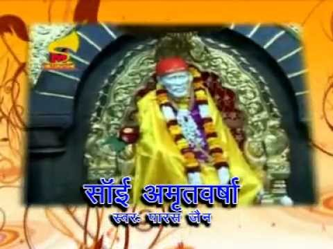 SAI AMRIT VASRSH.sai jeevan dharaparas jainsailovely