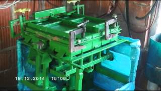 25 briquette press modified