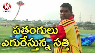 Bithiri Sathi At International Kites Festival | Funny Conversation With Savitri | Teenmaar News